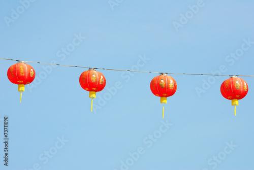 Cuadros en Lienzo Lamp Chinese