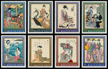 Set Of Stamps Printed In Hunga...