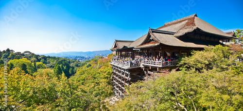 Cadres-photo bureau Kyoto Kiyomizu-dera temple in Kyoto, Japan.