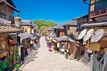 Tourists Walk On Gion District...