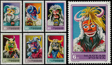 Stamps Printed By Hungary Shows Masks