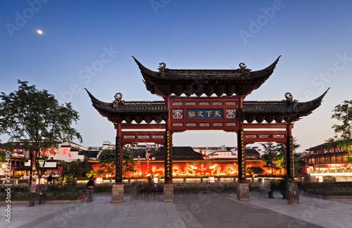 Tuinposter China CN Nanjing Confucius Gate