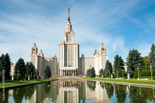 Lomonosov Moscow State University at summer, Moscow, Russia