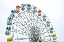 The Upper Part Of Ferris Wheel