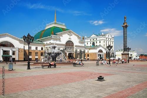 Fototapeta Railway Station in Krasnoyarsk, Russia obraz