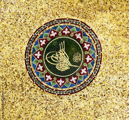 Fotografia  tugra on mosaics, sign of ottoman emperors