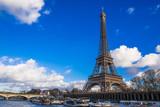 Fototapeta Fototapety z wieżą Eiffla - パリ エッフェル塔