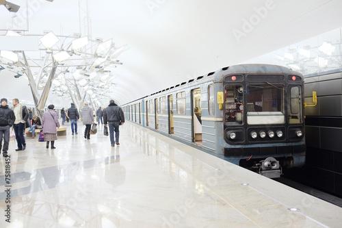 Moscow, Russia, December, 13, 2014: new metro station Troparevo Fototapete