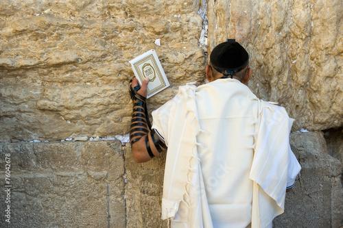 Naklejka premium Ściana Płaczu w Jerozolimie