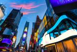 Fototapeta Nowy Jork - Times Square Manhattan New York deleted ads