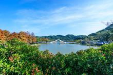 Dahu Park In Taiwan