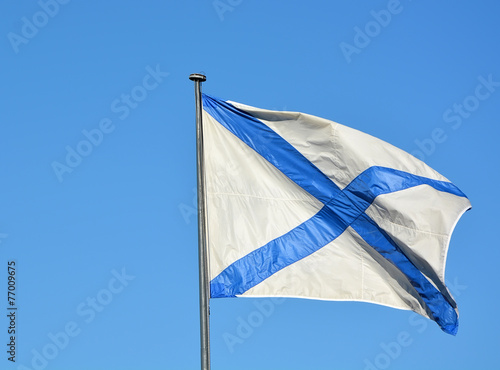 Photo  Ensign of Imperial Russian Navy against blue sky