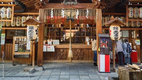 Poster Kyoto Nishiki Tenmangu Shrine at NIshiki Market in Kyoto