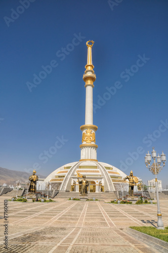 Monument of independence in Ashgabat Wallpaper Mural