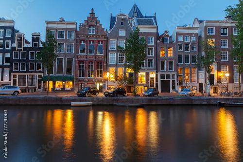 Ingelijste posters Kanaal Amsterdam's canals.