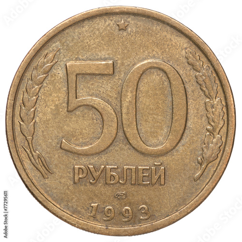 Poster  Russian ruble gold coin