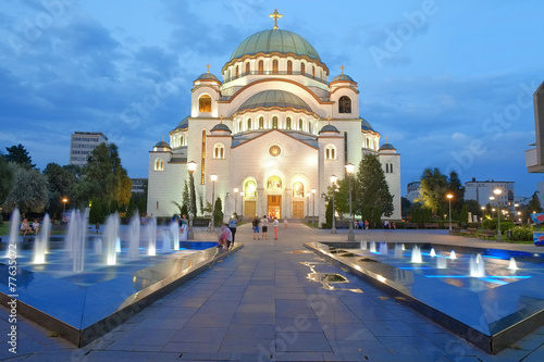 Cathedral Of St. Sava In Belgrade At Evening, Serbia Wallpaper Mural