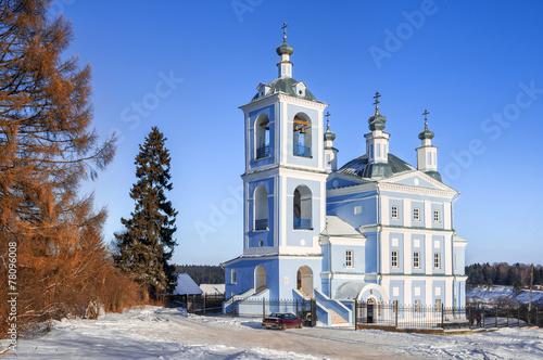 Ильинская церковь зимой Ilinskaya Church in Canvas Print