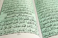 Closeup Of Quran