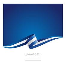 New Abstract Greece Flag Ribbon