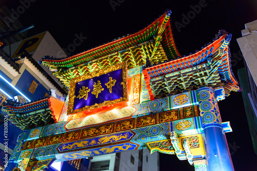 China Town in Yokohama at night