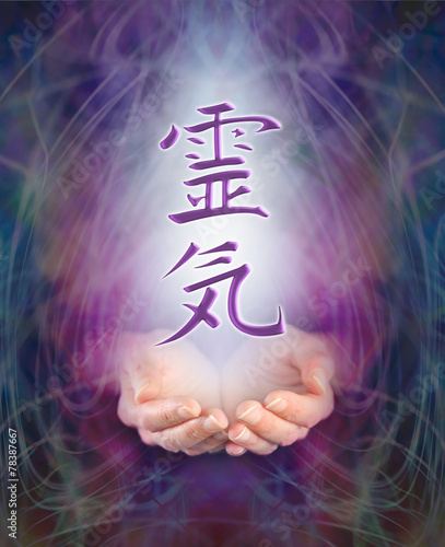 Photo  Sending Reiki Healing Energy