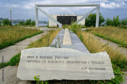 Photo  Monument to scientist Mendeleev D.I. in Upper Ufaley