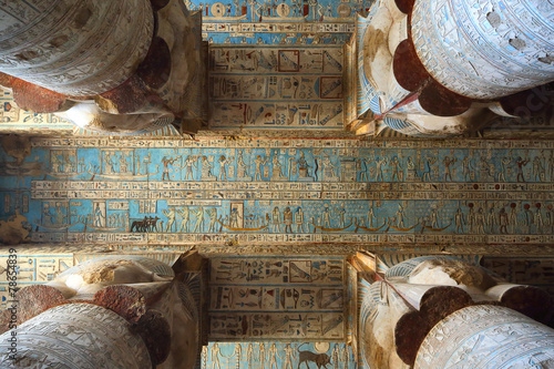 Interior of ancient egypt temple in Dendera Canvas Print