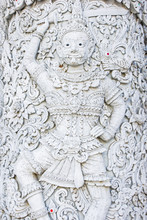 White Demon Guardian At Ming M...
