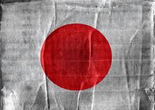 National Flag Of Japan Themes Idea Design