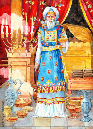 Fototapeta Watercolor sketch of series Characters of ancient Palestine
