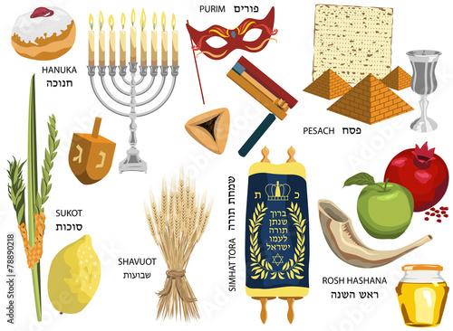 Tablou Canvas Jewish holidays icons Israeli holidays