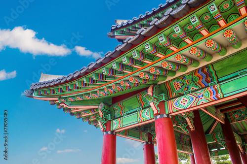 Roof of Gyeongbokgung palace in Seoul, Korea