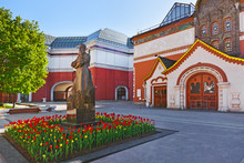 State Tretyakov Gallery - Moscow Russia