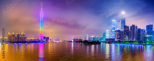 Guangzhou, China city skyline panorama
