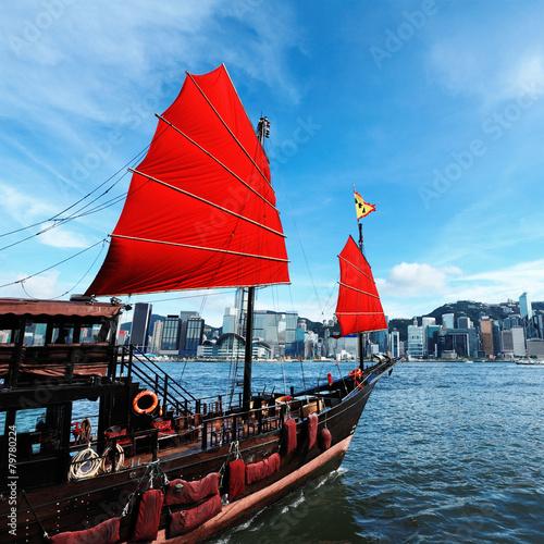 Photo  Hong Kong Harbour