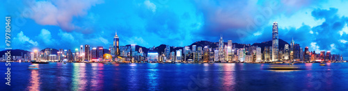 Hong Kong at Night Wallpaper Mural
