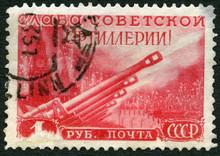 USSR - 1948: Shows Artillery Salute, Artillery Day