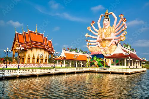 Recess Fitting Temple Shiva statue on Koh Samui