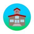 School building - Illustration