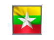 Square metal button with flag of myanmar