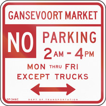 Gansevoort Market - No Parking