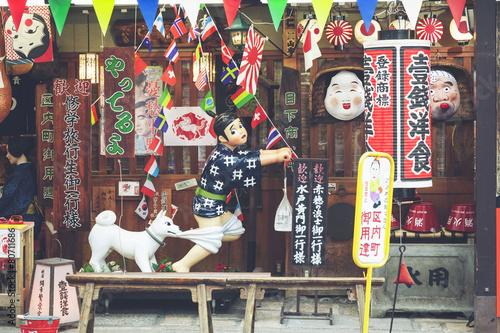 Foto op Plexiglas Japan Osaka, Japan - January 28, 2014: Famous Okonomiyaki shop in Osak