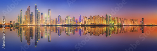 Wall Murals Dubai The beauty panorama of Dubai marina. UAE