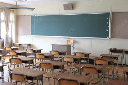 Fotografie, Obraz  教室