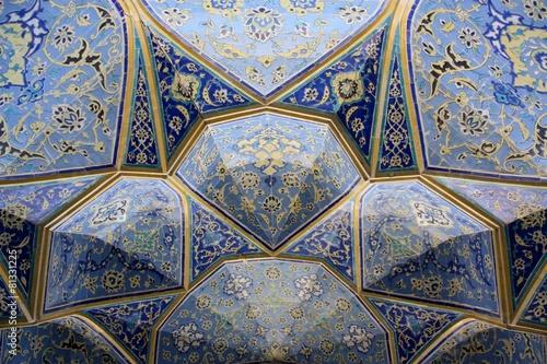 Fotobehang Midden Oosten Ispahan, Iran