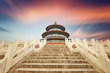 Beijing's Chinese Ancient Arch...