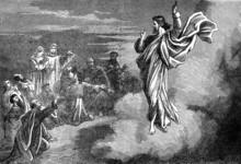 Jesus Christ's Ascension Into Heaven