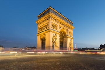 Fototapeta na wymiar Arc de Triomphe, Paris. France.