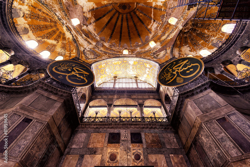 Printed kitchen splashbacks Theater Interior of the Hagia Sophia in Istanbul